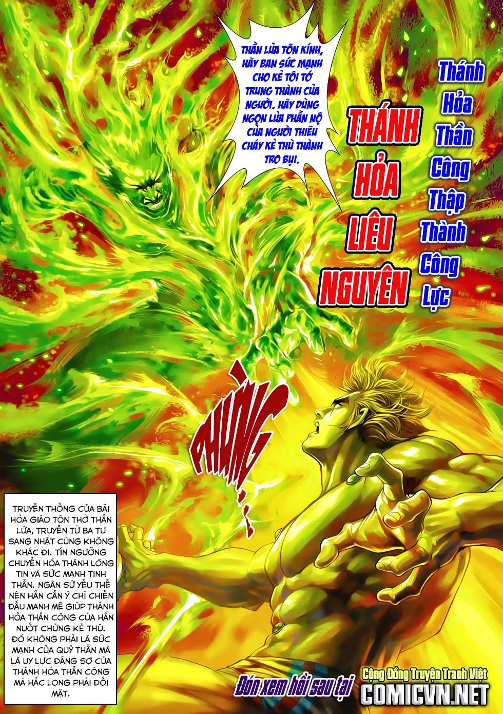 Tân Tác Long Hổ Môn trang 32