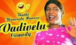 Thathi Thavuthu Manasu Full Comedy