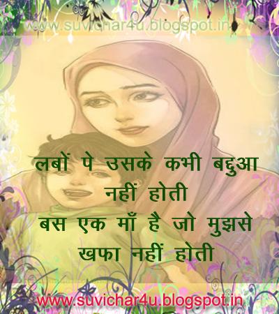 Labon pe uske kabhi baduaa nahi hoti,
