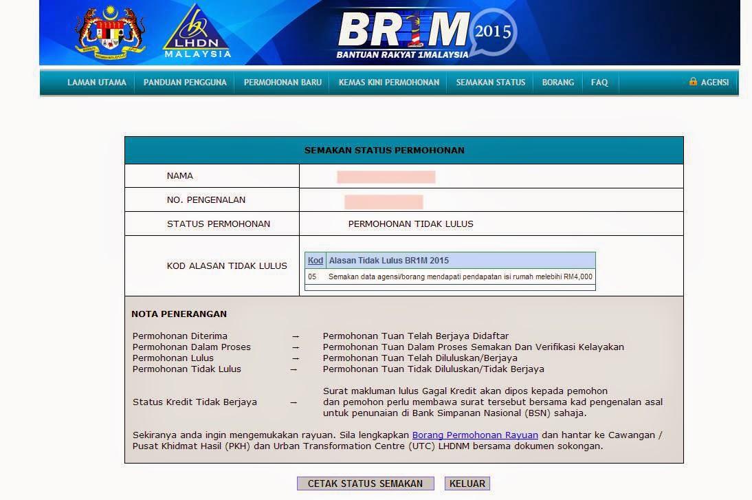 Borang Rayuan BR1M