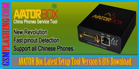 Avator Box Latest Version V7.901 Full Crack Setup With USB ...