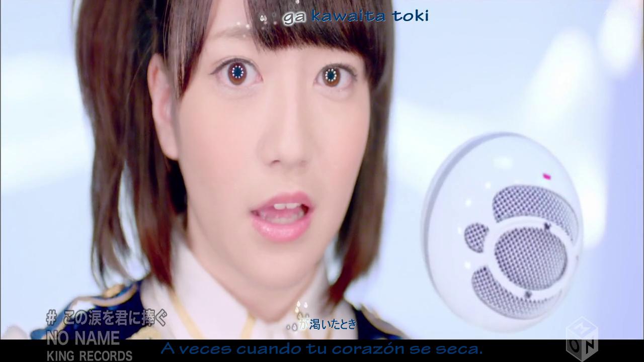 Akb0048 Kono Namida Mit Kimi Ni Sasagu Herunterladen