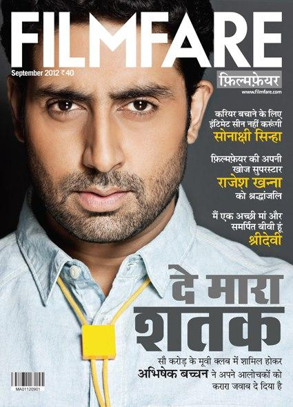 Abhishek on the cover page of Filmfare Hindi - September 2012 edition
