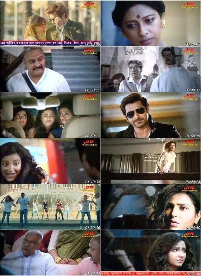Abhimaan 2016 Bangla Movie Download HD DVDRip – www ...