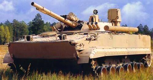 Tank BMP-3