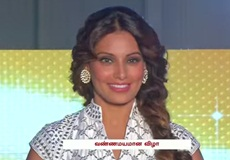 Bipasha Basu was spotted at the launch of a beauty clinic