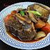 Slow Cooker Galbijjim (Korean Braised Short Ribs  Recipe)