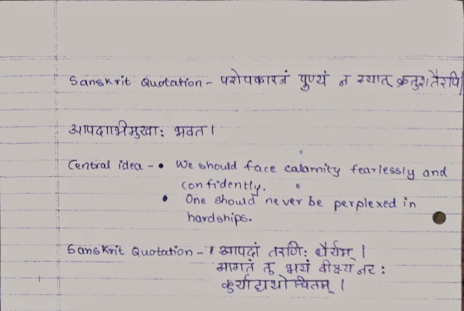 essay on importance of trees in sanskrit language Essay list in sanskrit  importance of water essay in sanskrit language gre essay list amy wrzesniewski  mistystar essays on importance of planting trees.