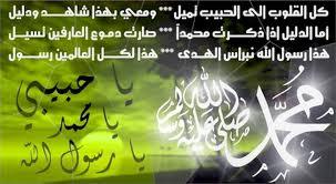 وفاة الرسول صلى الله عليه و سلم !!!