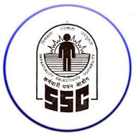 SSC Combined Graduate Level (Tier-I) Examination-2013 logo