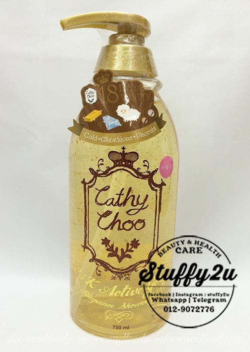 cathy-choo-24k-active-gold-shower-gel