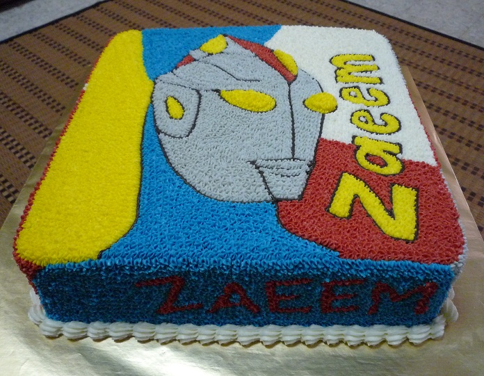 Ultraman Birthday Cake Design : GG Home Biz Cakes & Wedding Cakes: Custom Ultraman ...