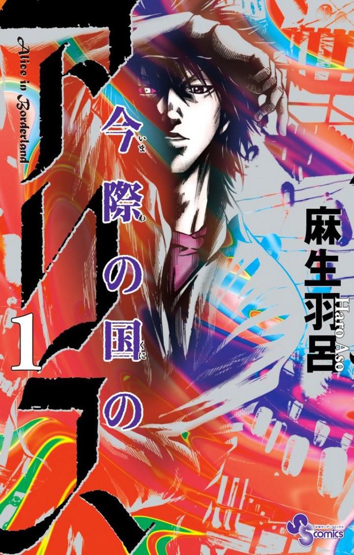 33 191x300 Imawa no Kuni no Alice entrará em seu arco final