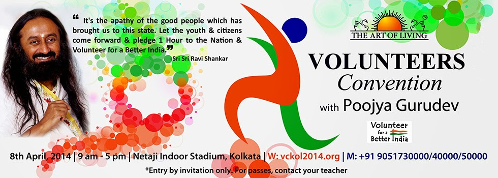 Volunteers Convention with Sri Sri Ravi Shankar in Kolkata