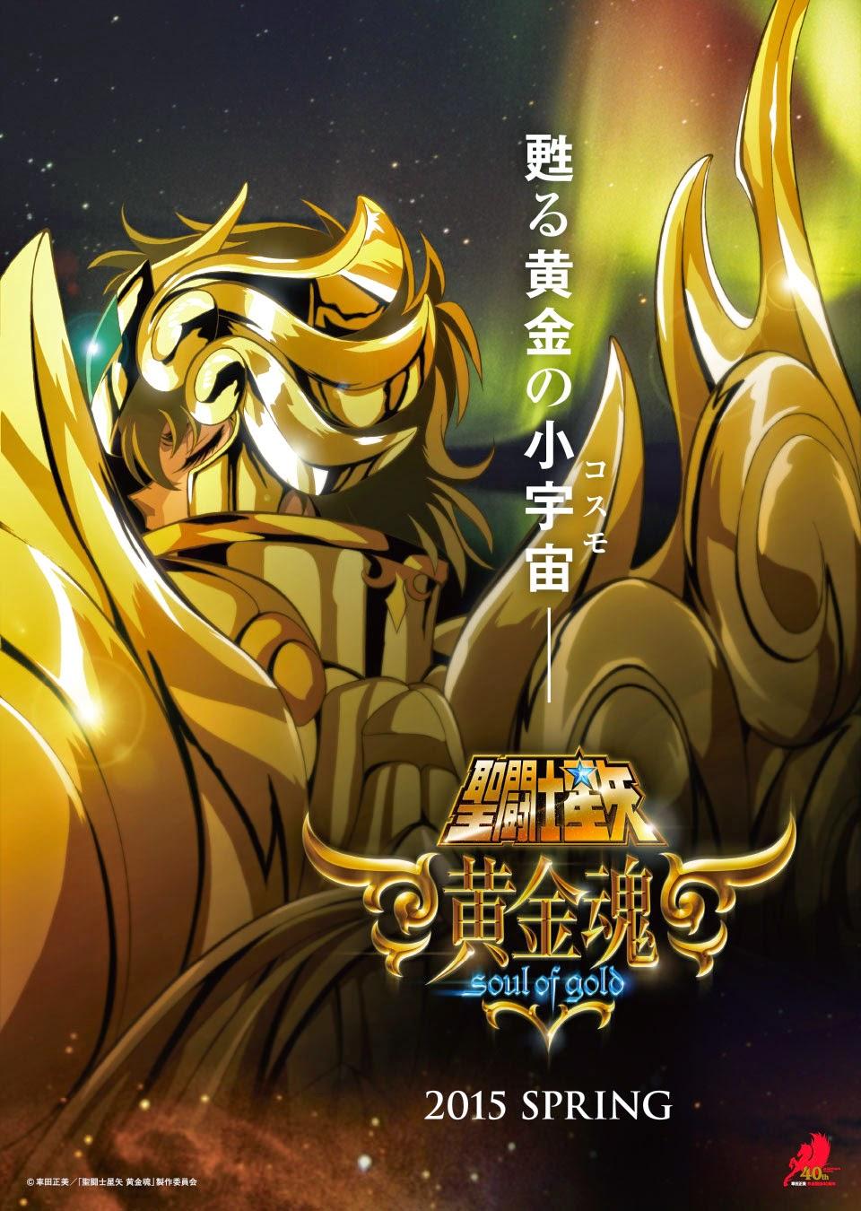 Saint Seiya : Soul of Gold, Toei Animation, Actu Japanime, Japanime, Takeshi Furuta, Toshimitsu Takeuchi, Hideyuki Motohashi,