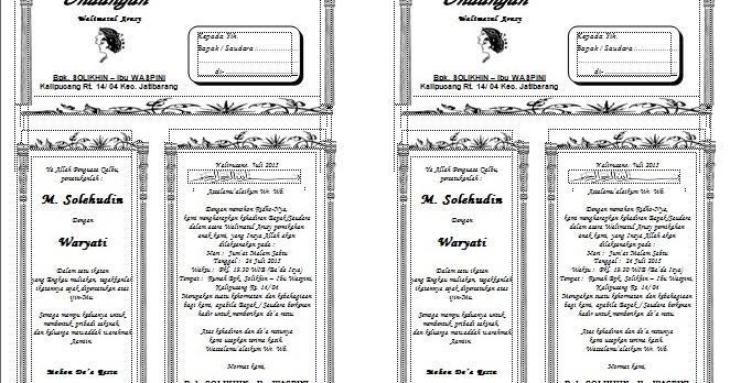 Undangan Walimatul Ursy Filetype: Doc | Download Undangan Pernikahan ...