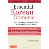 Essential Korean Grammar