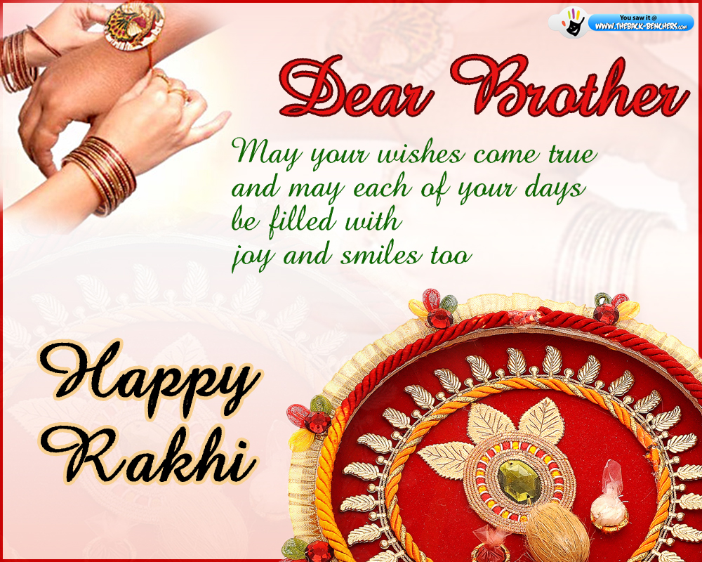 Happy raksha bandhan rakhi images quotes happy raksha bandhan happy raksha bandhan whatsapp status fb dp wishes messages sms pictures images cover photo 2016 kristyandbryce Image collections