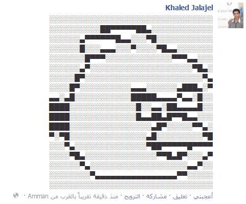طريقة تصميم رسومات ASCII للفيسبوك في دقيقة