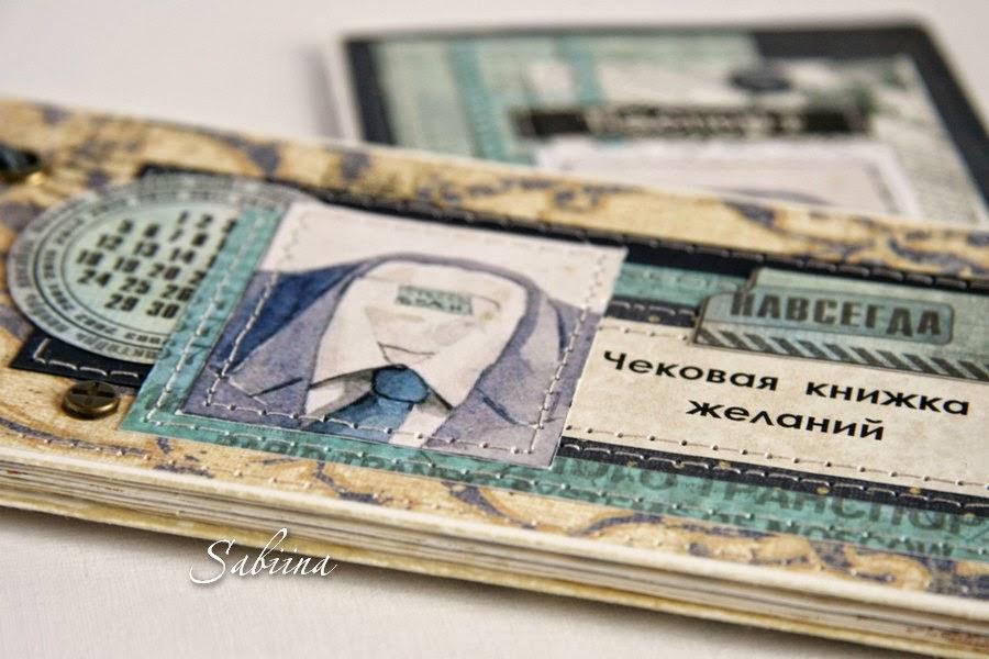 Чековая книжка желаний и обложка для паспорта, подарок любимому мужчине, ручная работа, своими руками, сувенир, на праздник