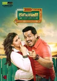 Vijay Tv Karthiyin Special Biriyani Special Show 15-08-2013