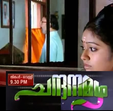 Asianet serial Chandanamazha episode one