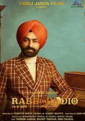 Rabb Da Radio (2017)