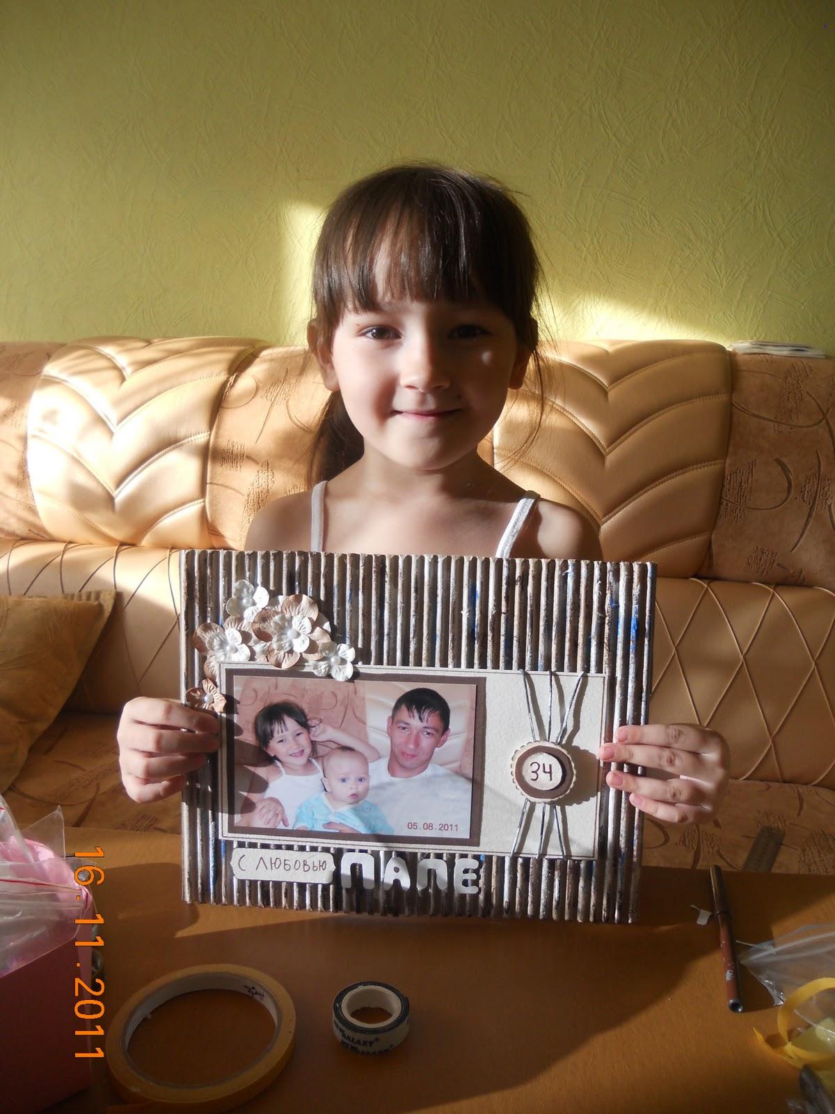 Подарки папе на день рождения своими руками от сына фото