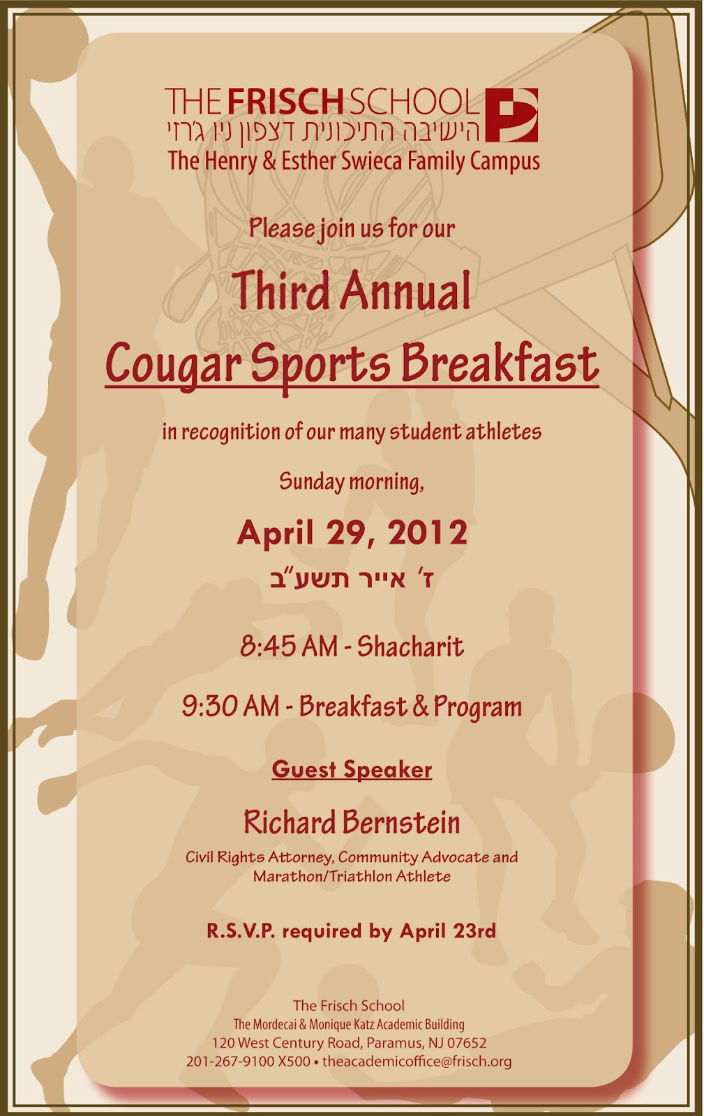 The frisch school april 2012 please rsvp for our cougar sports breakfast this sunday stopboris Choice Image