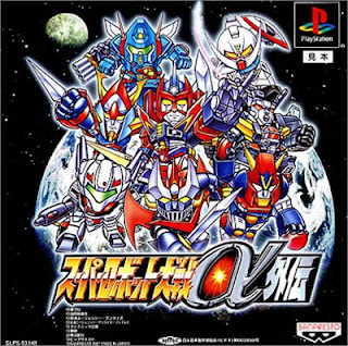 [PSP]PS1 Super Robot Taisen Alpha Gaiden [スーパーロボット大戦α外伝] (JPN) PBP Download