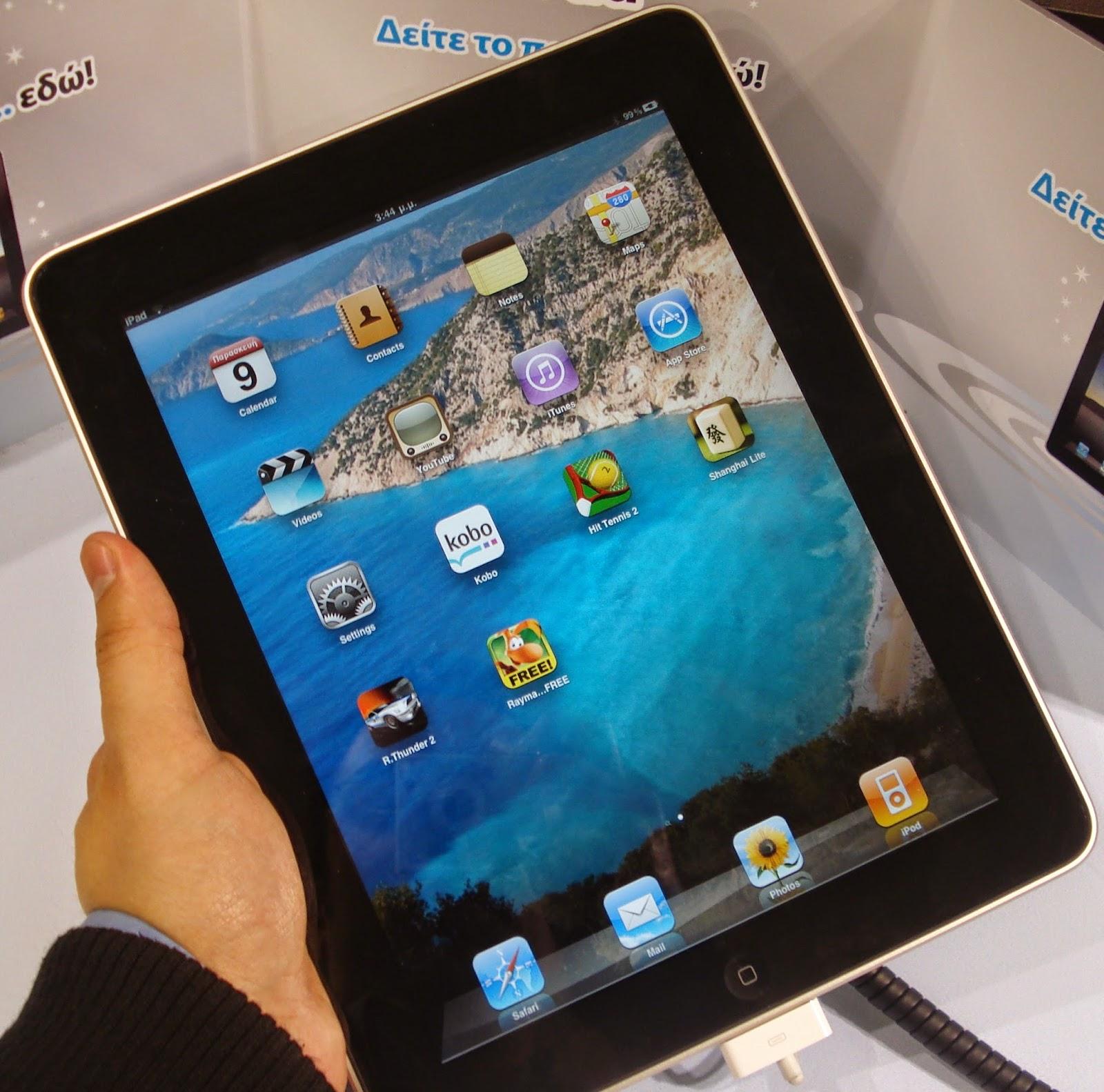 Gestão em Recursos Humanos - Os 05 melhores aplicativos para o tablet de um gestor
