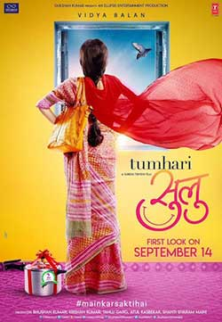 Tumhari Sulu 2017 Hindi Official Trailer 720p HD at 9966132.com
