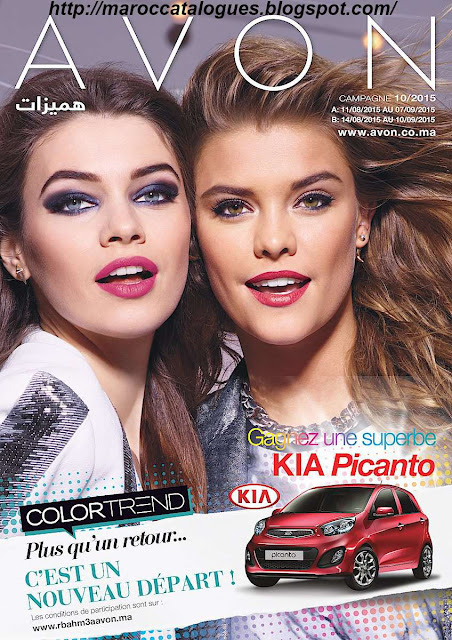 mini catalogue Avon aout 2015