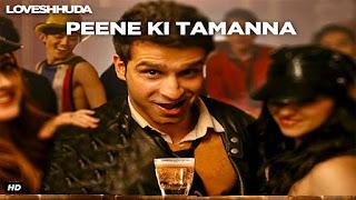 Peene Ki Tamanna Lyrics