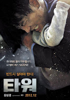 The Tower Movie Korea
