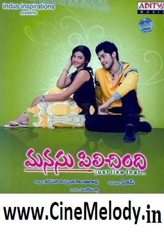 Manasu Pilichindi Telugu Mp3 Songs Free  Download  2009