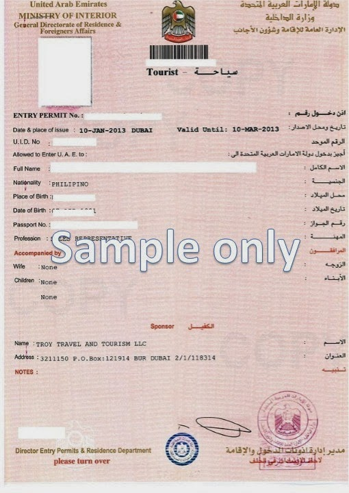 how to find uci number from visit visa