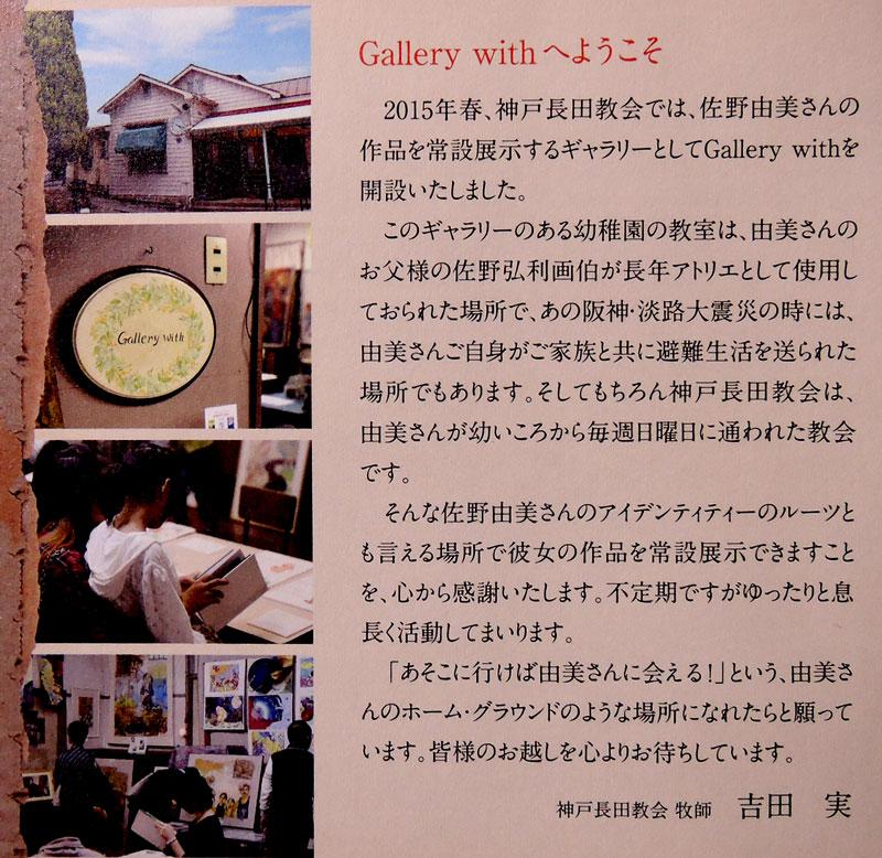佐野由美の画像 p1_36