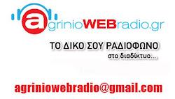 agriniowebradio.gr