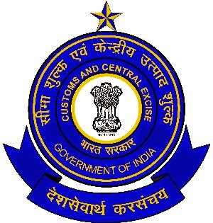 Ministry of Finance Delhi Recruitment 2014
