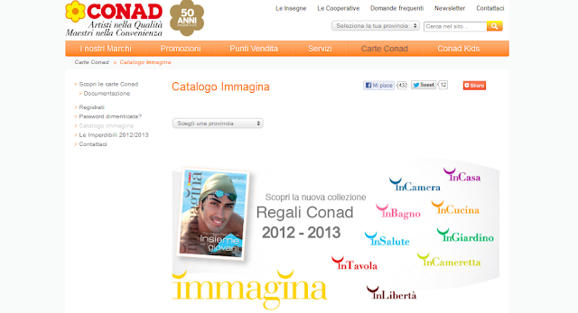 Catalogo Premi Conad Immagina 2012 2013
