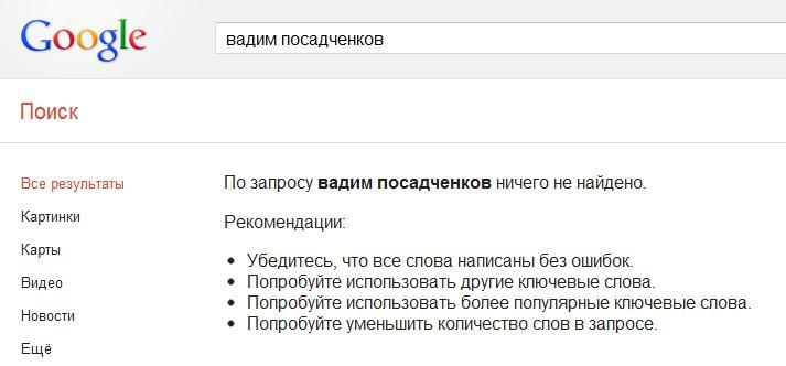 Бота В Легенду В Контакт