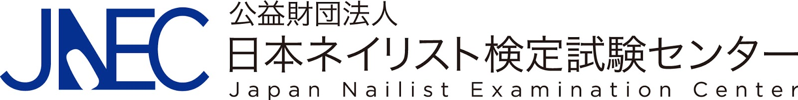 http://www.nail-kentei.or.jp/index.html