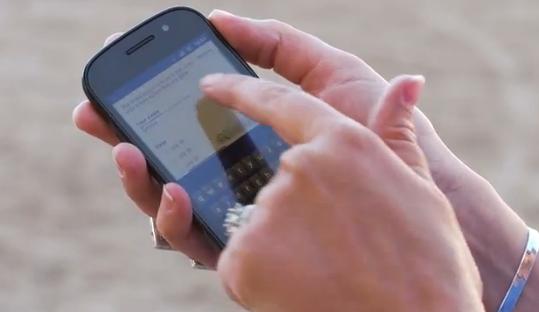 تقارير: شركة مغربية للاتصالات تستعمل تطبيق محظور دوليا للتجسس على المستخدمين