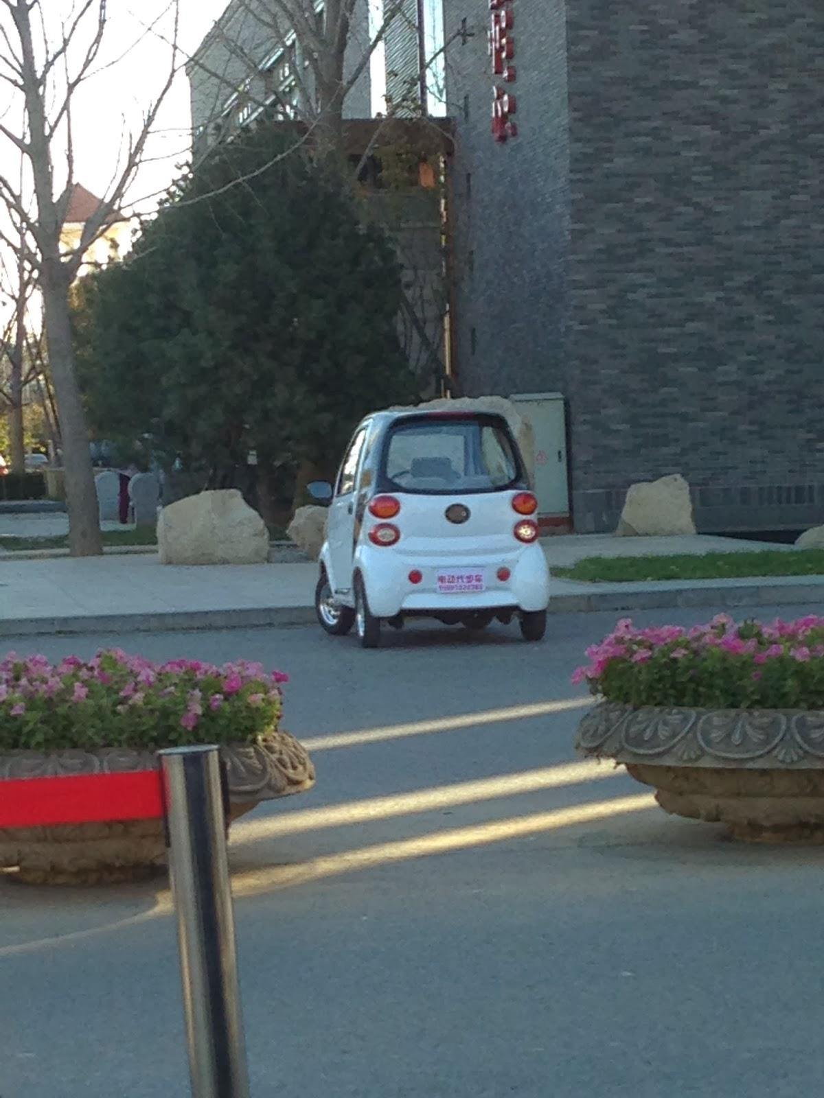 My Beijing Expat Life: Mini Cars and Ebikes of Beijing