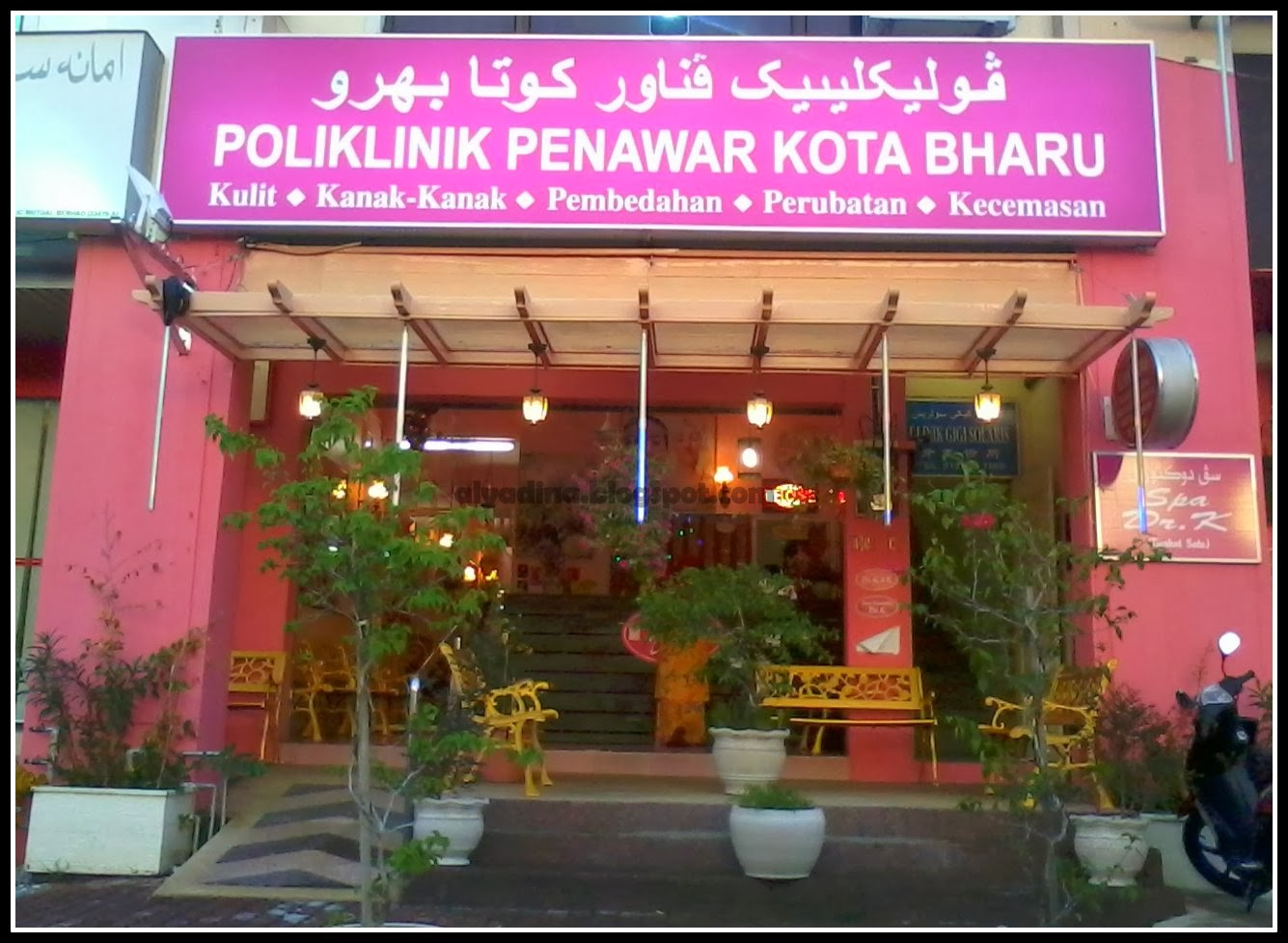 kota bharu bbw personals With city views, staycity apartments - kota bharu city point has accommodation with a kitchenette located in kota bharu free wifi is available all units feature air conditioning and a flat-screen tv a car rental service is available at this property.