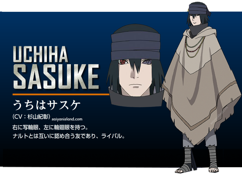 The Last: Naruto The Movie Character Color Designs Revealed | Gattai