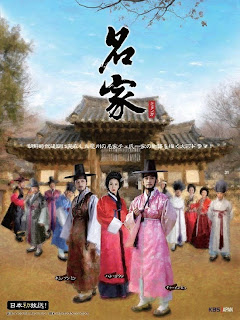 Phim Gia Tộc Họ Choi | Sctv