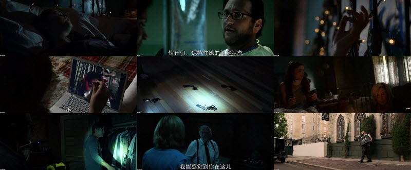 Nonton Movie Film Insidious: Chapter 4 The Last Key