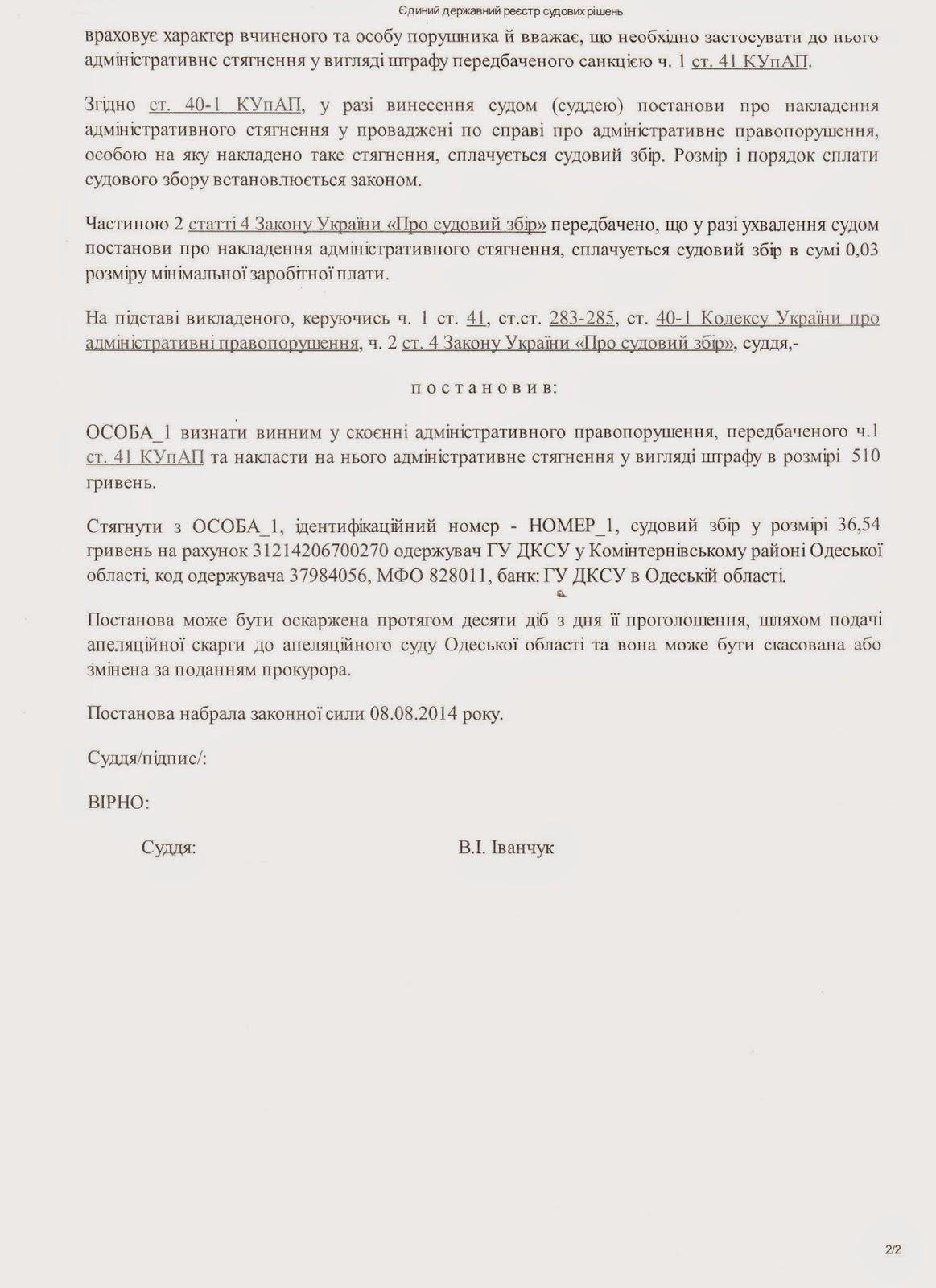 Исковое заявление в суд о взыскании денежных средств за
